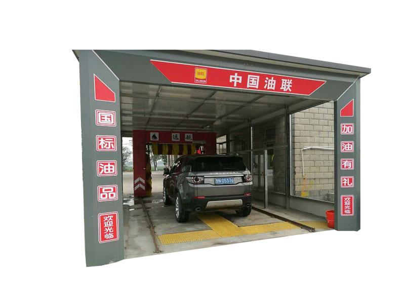 湖北隧道洗车机厂家,【远航】洁净来自态度,安全源于专业