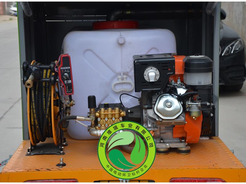 实惠的彦鑫牌小型电动高压清洗车推荐|新式的小型电动高压清洗车
