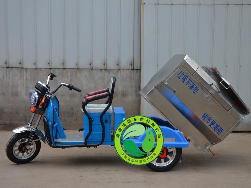环卫保洁车厂家-河南耐用的彦鑫牌小型自卸式电动三轮保洁车