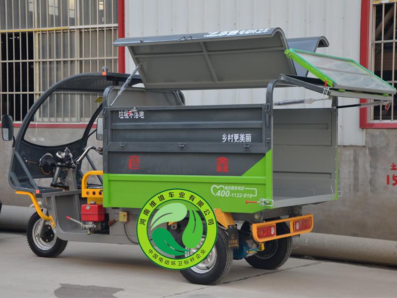 河南电动环保清运车厂家-质量好的彦鑫牌电动垃圾清运车供应信息