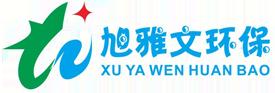 重庆旭雅文环保设备公司