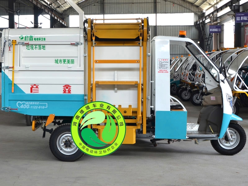 受欢迎的电动三轮翻桶车推荐 电动环卫车厂家