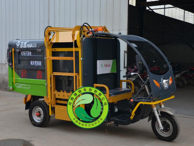 河南维境车业供应电动三轮翻桶车|环卫专用挂桶车厂家