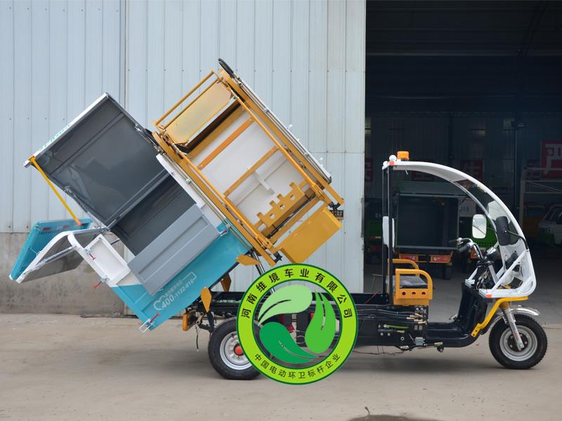 电动三轮翻桶车专业供应商|河北中型垃圾运输车