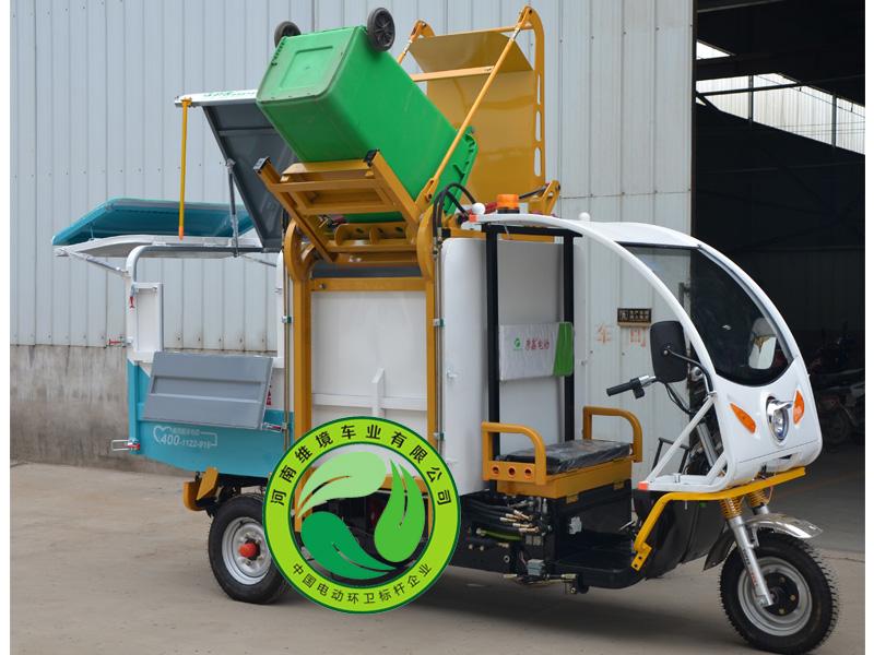 许昌专业的电动翻桶车哪里买|河北自卸式挂桶车