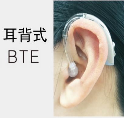 聆雅7B耳背机