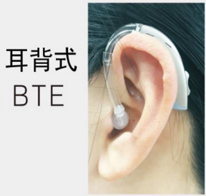 聆雅8B耳背机