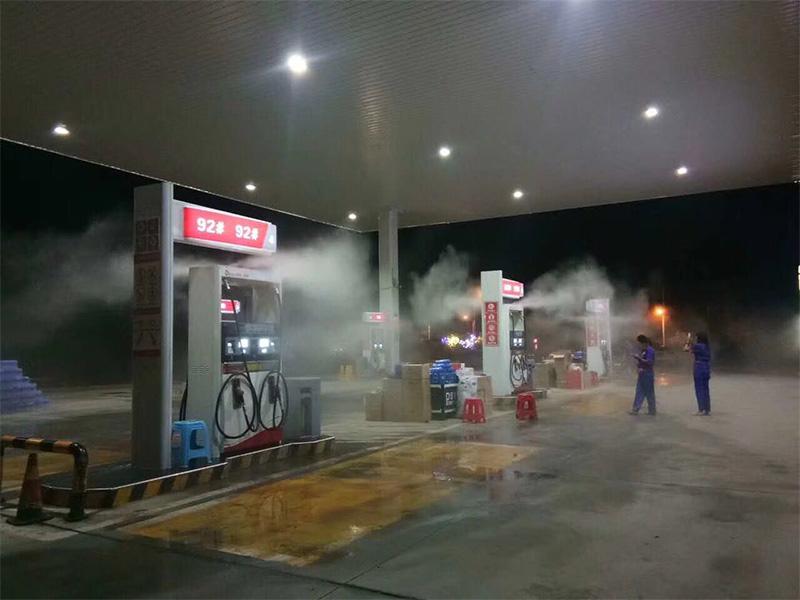 加油站喷雾降温