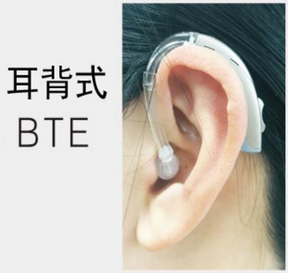 聆雅9B耳背机
