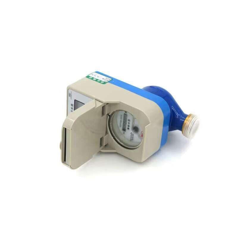 辽宁刷卡式智能水表价格|IC卡远传水表代理加盟
