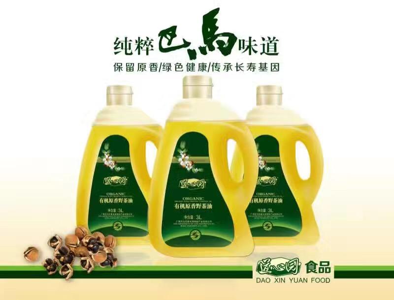 河池高品质有机茶油哪里买——茶油价格
