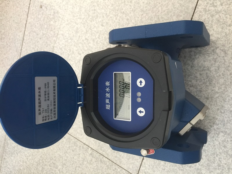 厂家推荐无线远传水表|大量供应性价比高的无线超声波水表