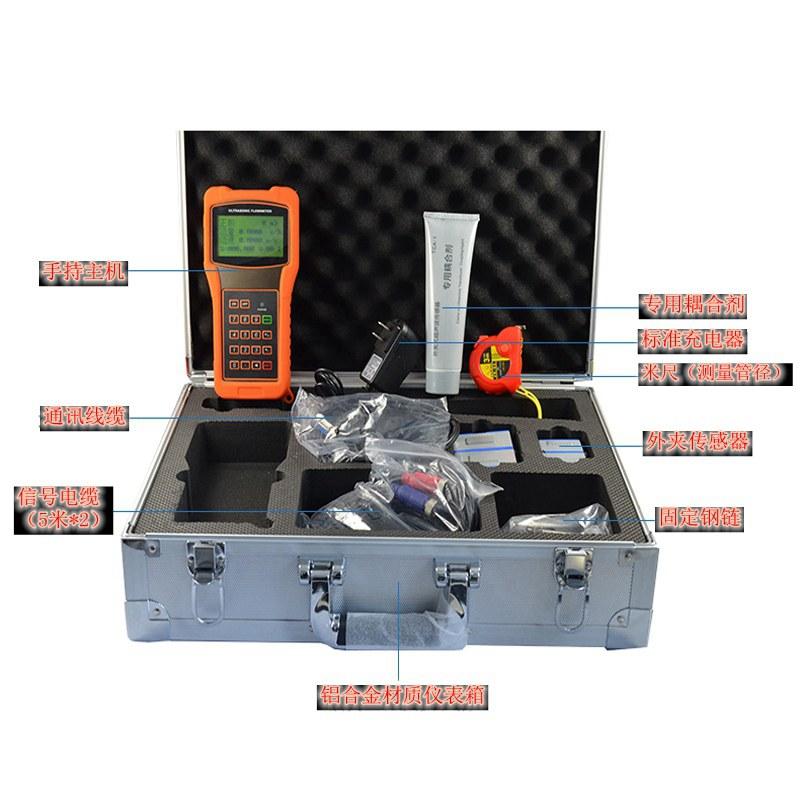 品质好的手持式超声波流量计大量供应 宁波手持式超声波流量计