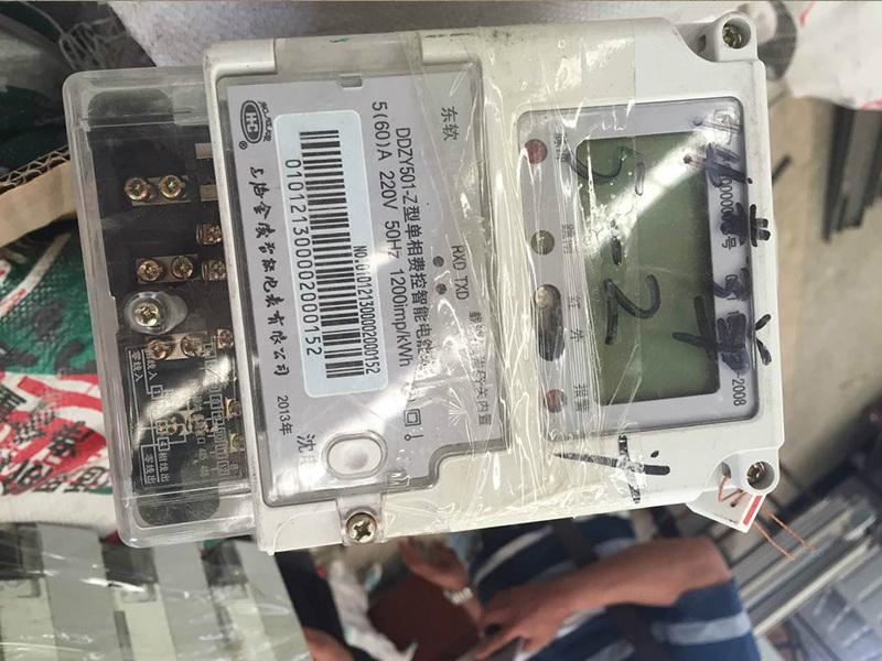 宁夏废电表回收_废旧电表箱回收服务价格行情