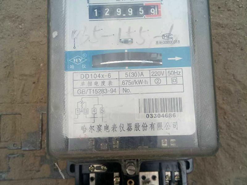 广源废旧电表回收,可信赖的回收废电表服务商_河南回收废旧电子表哪里有