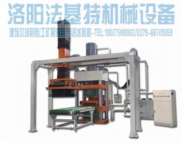 洛阳法基特机械设备提供优质的免托板砖机,供销免托板砖机