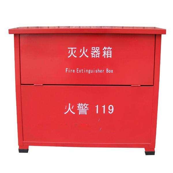 沈阳消防箱|沈阳消防箱批发专业供应消防箱等消防器材