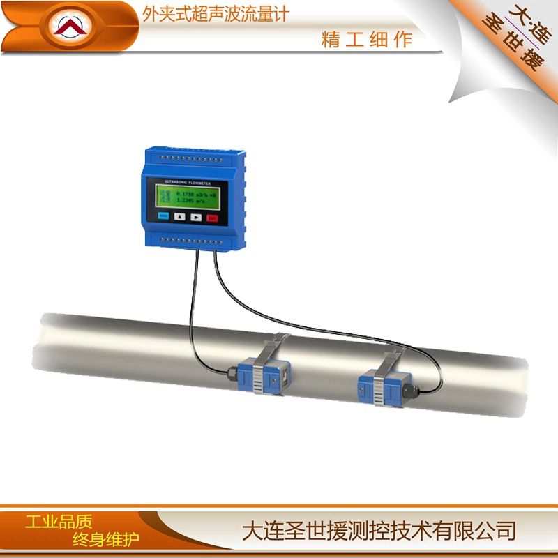 涿州模块式远传流量计_如何买专业的外夹式无线超声波流量计