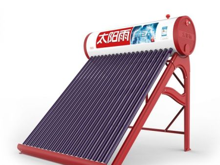 太阳能地产|河北太阳雨太阳能设备批发价格怎么样