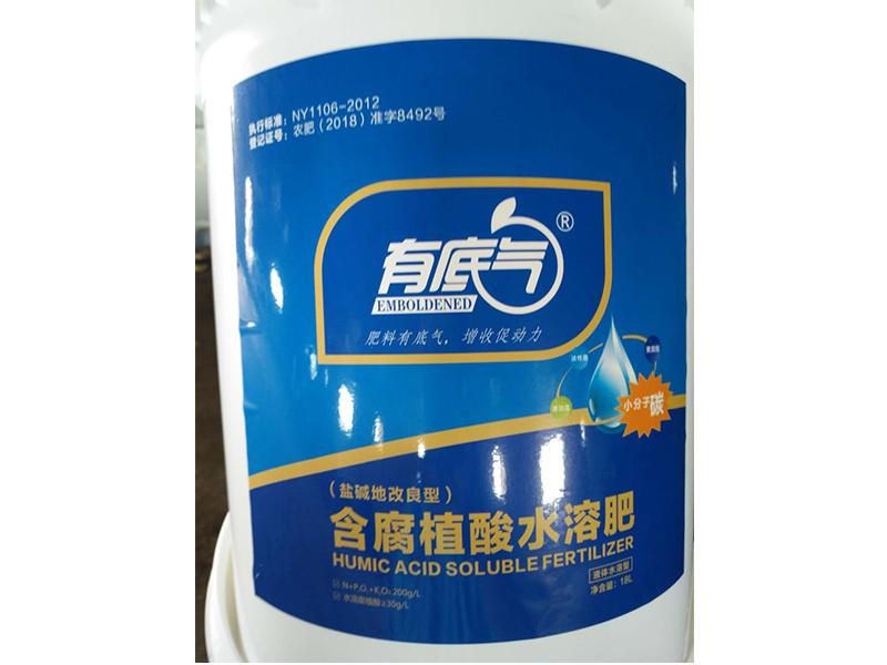 盐碱地改良型含腐植酸水溶肥
