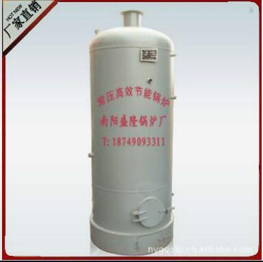 专业锅炉厂家在河南――供暖锅炉品牌