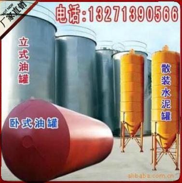 南阳区域优质锅炉厂家-供暖锅炉货真价实