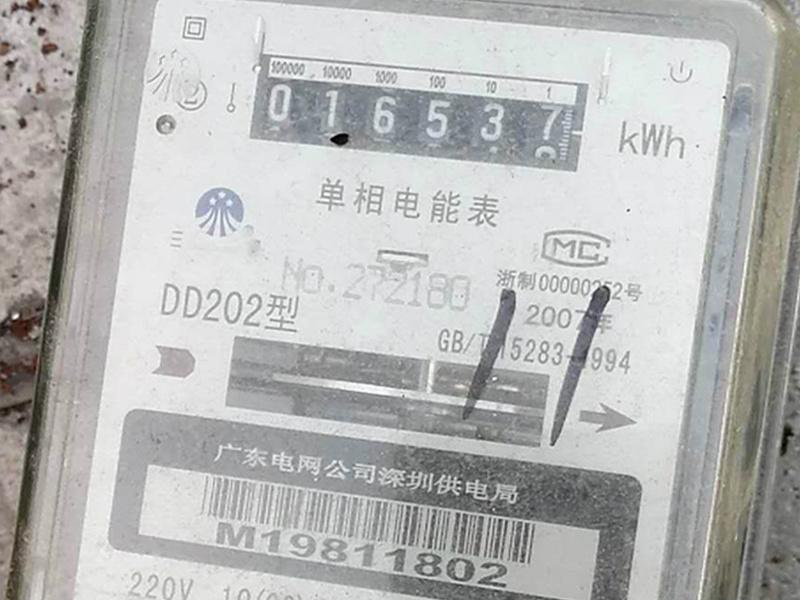 宁夏旧铝线回收哪里有-广源废旧电表回收,可信赖的回收二手铝线服务商