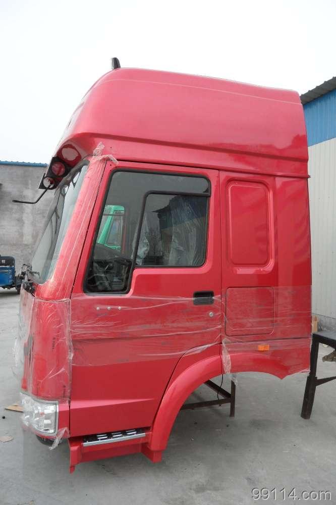 专业的豪沃驾驶室总成供货商,豪沃驾驶室总成