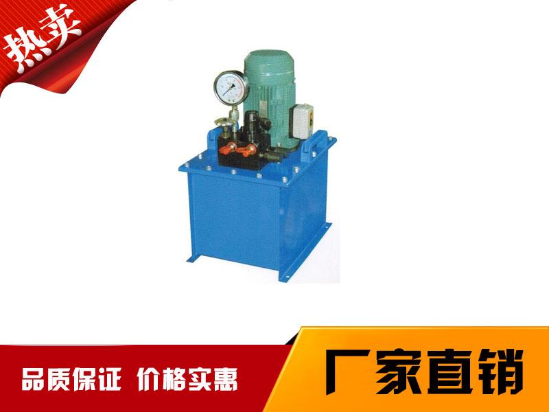 想买实惠的电动泵,就来华山机械——电动泵批发