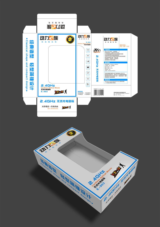哪里找出色的彩盒印刷|横沥不干胶印刷厂家