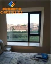 怎么挑選隔音窗 哪兒有賣質量好的隔音窗
