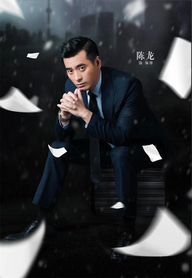 艺人明星代言著名影视演员陈龙工作室肖像权照片代言费用价格表