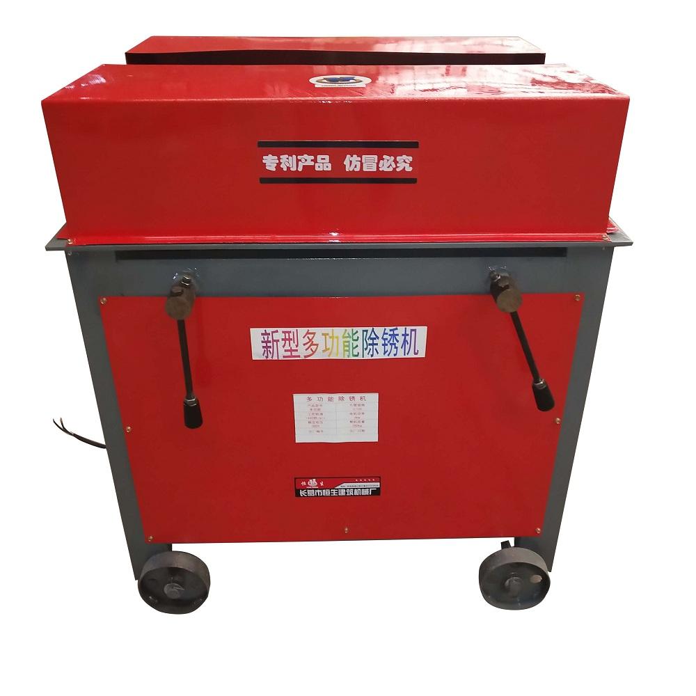 恒生机械提供有品质的除锈机-台湾多功能除锈机哪家好