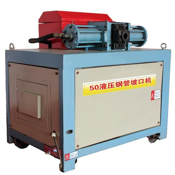 江苏钢管坡口机厂家恒生机械供应厂家直销的坡口机