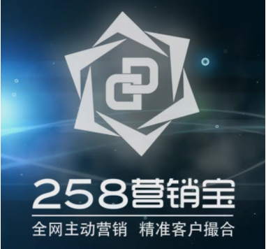 承德258营销宝价格_推广【伟创】河北代理商