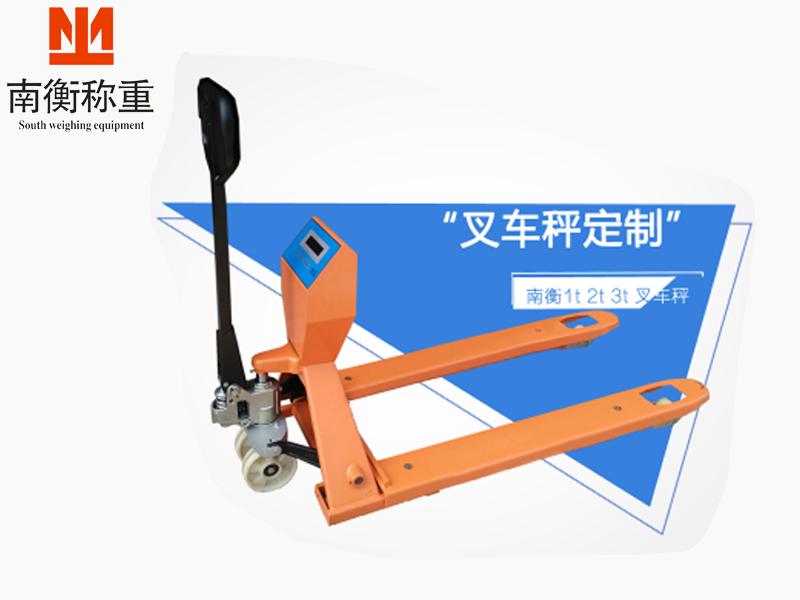 叉车秤定制非标叉车秤订做3吨电子叉车秤