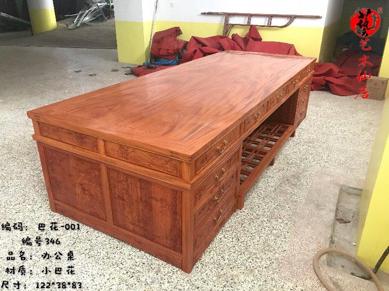 3米实木办公桌小巴花会议桌长桌电脑桌洽谈工作台