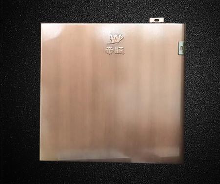 为您推荐山西帝旺科技不错的山西专业仿石材铝单板,价格合理的仿石材哪家好