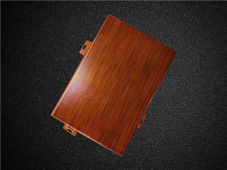 专业的双曲铝单板哪家卖|山西专业的山西专业仿石材铝单板供应商