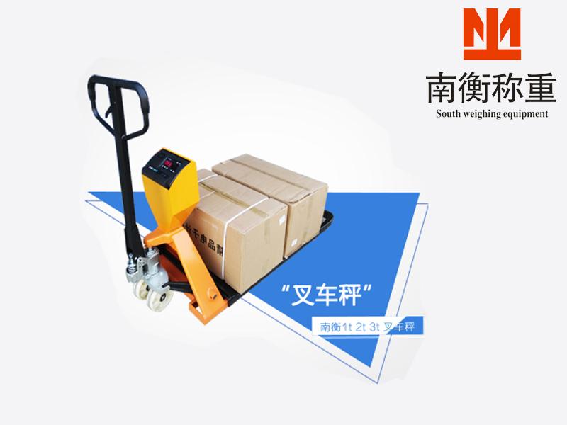 液压叉车秤|3吨电子叉车秤