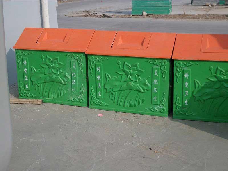 河北京通玻璃钢户外垃圾箱直销可定制质量保证