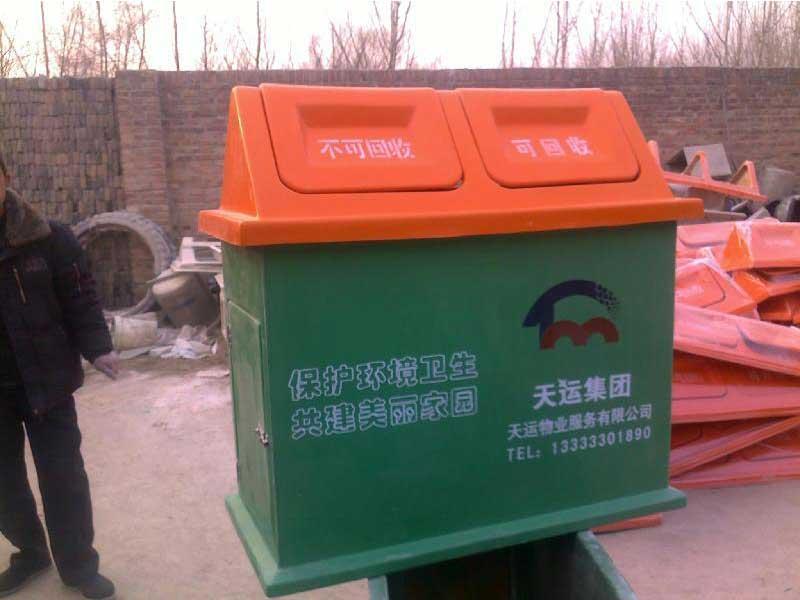 河北京通玻璃钢户外垃圾箱批发可定制质量保证