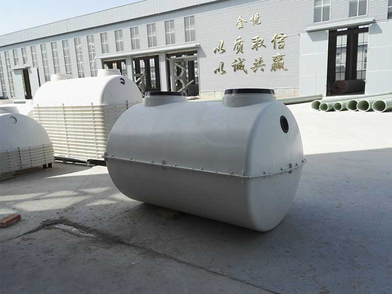 河北京模压化粪池批发可定制质量保证
