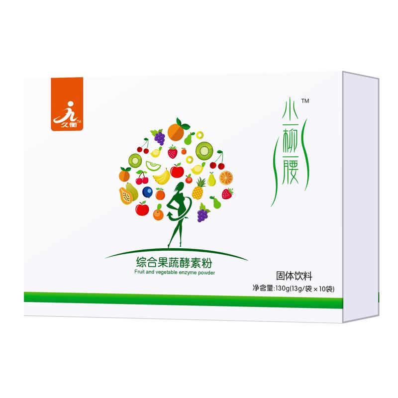 要買好的久衡酵素粉當選北京寒夏平糖|夜間酵素