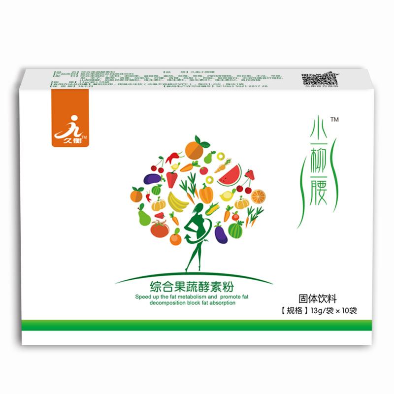 大高酵素的作用和吃法,哪里有供应销量好的久衡酵素粉
