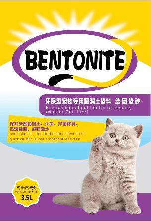 【高颜值包装-永凯】山东猫粮食品袋生产厂宠物袋批发狗粮袋价格