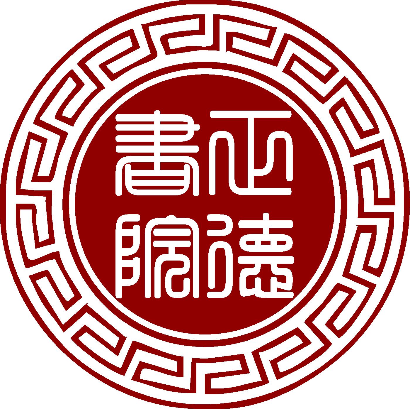 惠州市正德户外拓展有限公司