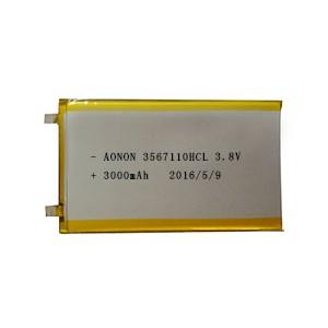 HCL 3000mAh高压低温聚合物锂离子电池