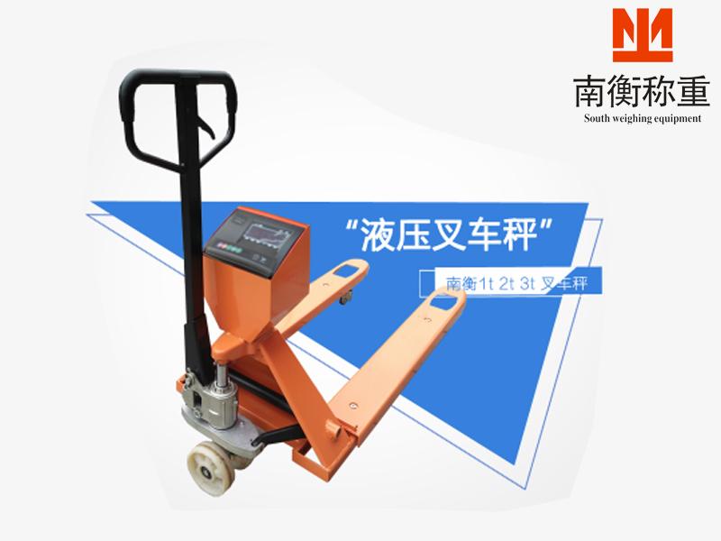 深圳惠州电子叉车秤
