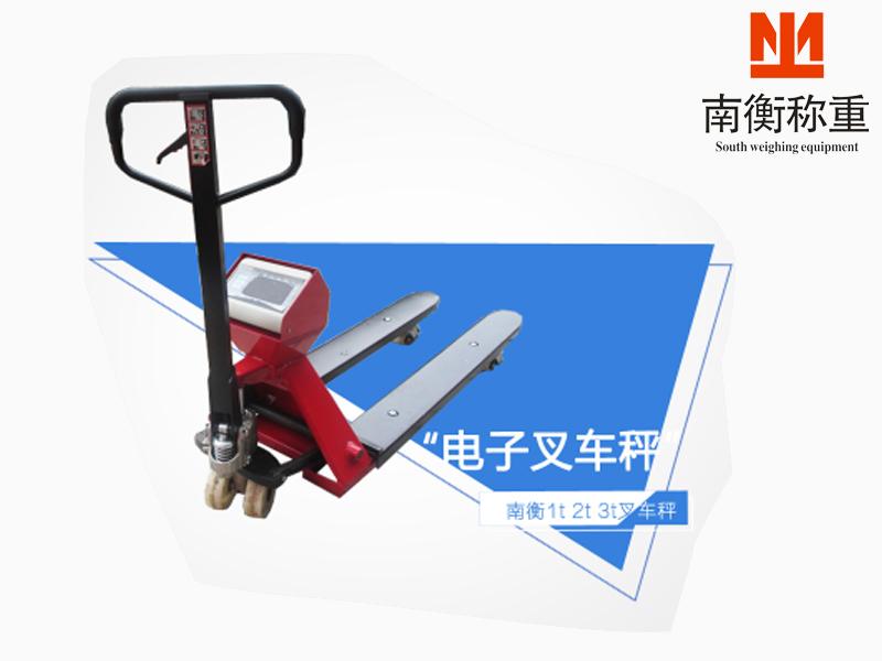 深圳惠州移动电子叉车秤
